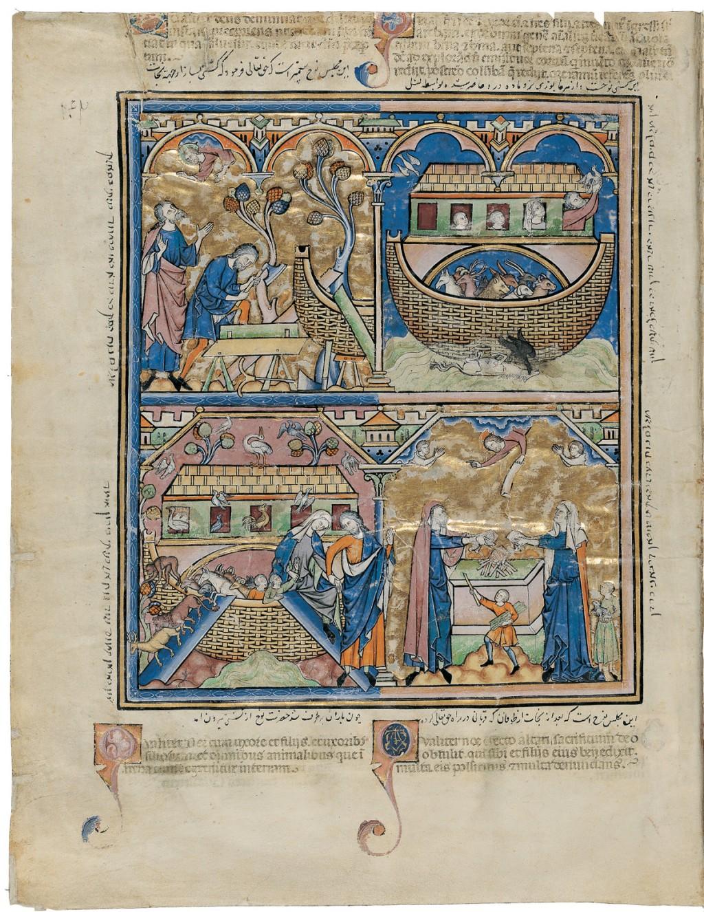 Illuminated page from the Morgan Crusader's Bible
