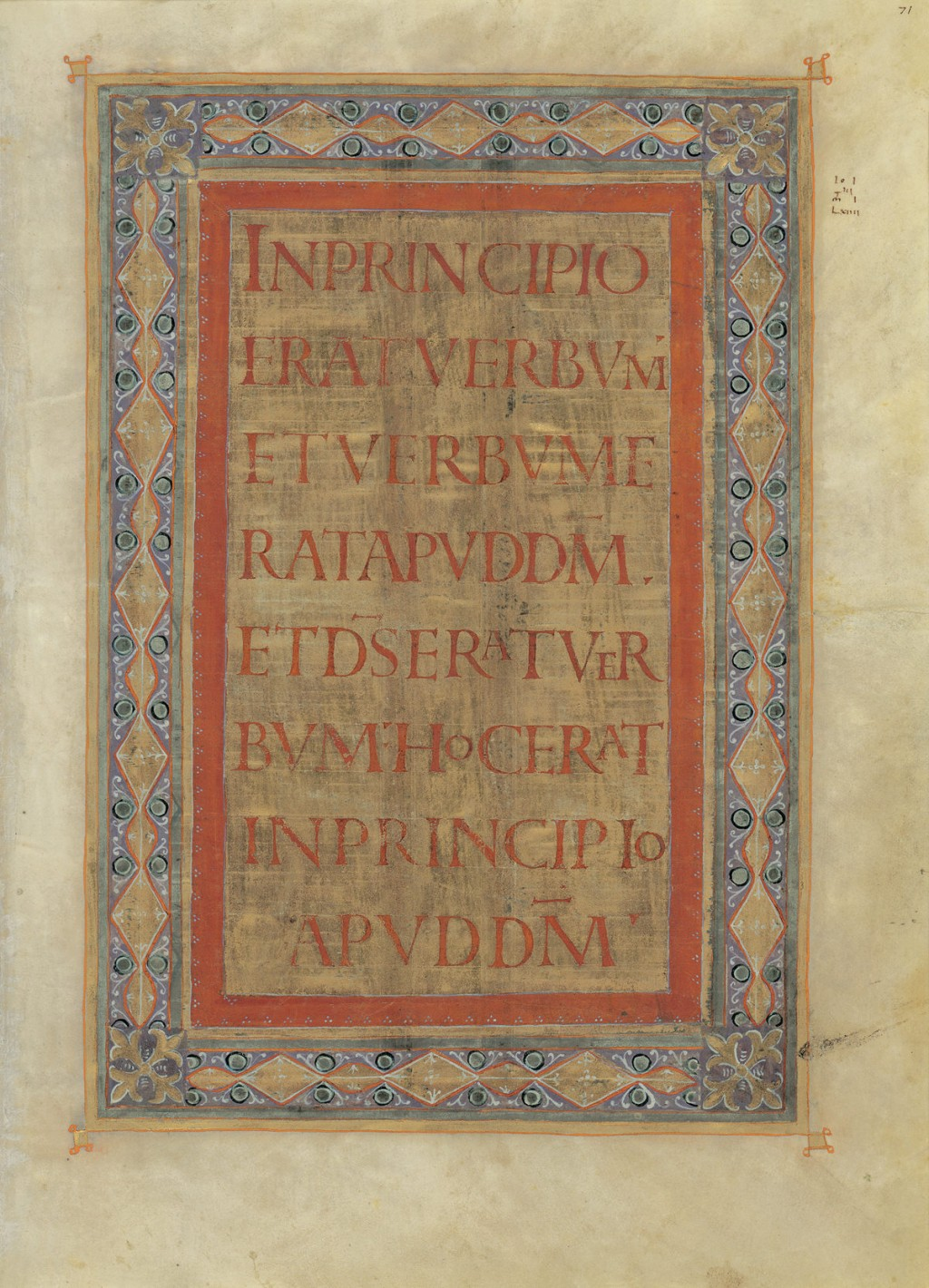 Page from the Lorsch Gospels