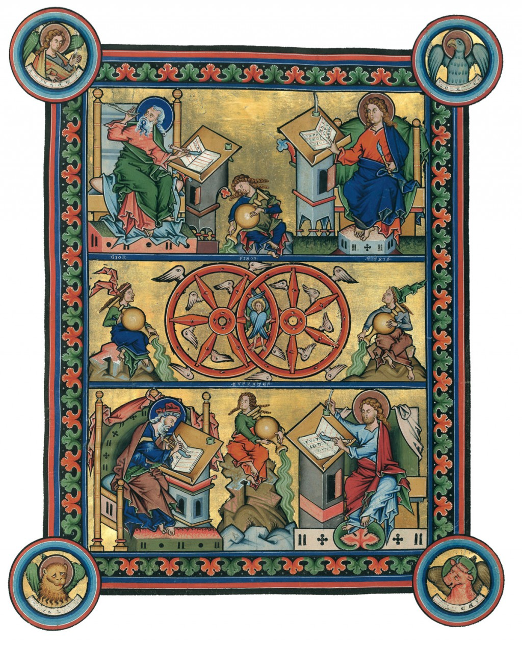 Illuminated page from the Mainz Gospels