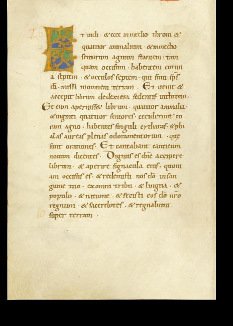 Fol. 12v: Über 100 goldenen Initialen auf farbigem Grund schmücken die Prachthandschrift.