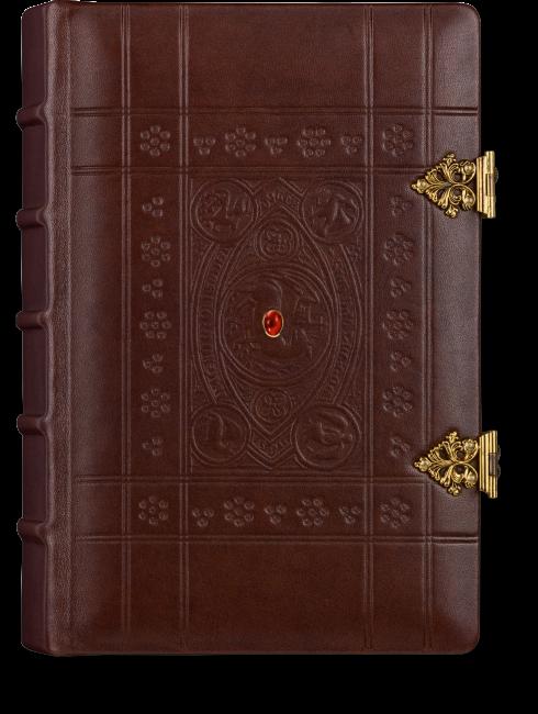 Stundenbuch der Katharina von Kleve - Faksimile