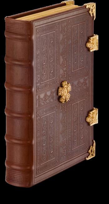 Buch der Drôlerien (Croy-Gebetbuch) - Faksimile