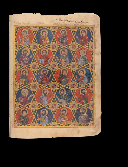Vierzig Märtyrer, Evangelienlektionar, Vat. sir. 559, fol. 93r–93v, Ninive, 13. Jahrhundert (um 1260); eine der wenigen noch erhaltenen Bibelhandschriften dieser Größe in syrischer Sprache