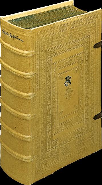 Burgunderchronik des Diebold Schilling von Bern- Faksimile