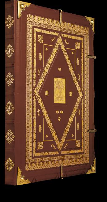 Ottheinrich-Bibel - Faksimile