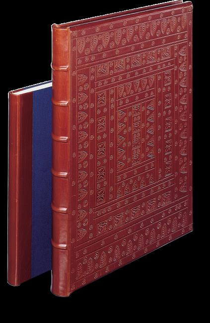 Kreuzritterbibel - Faksimile