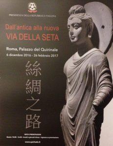 Via della Seta Exhibition Poster