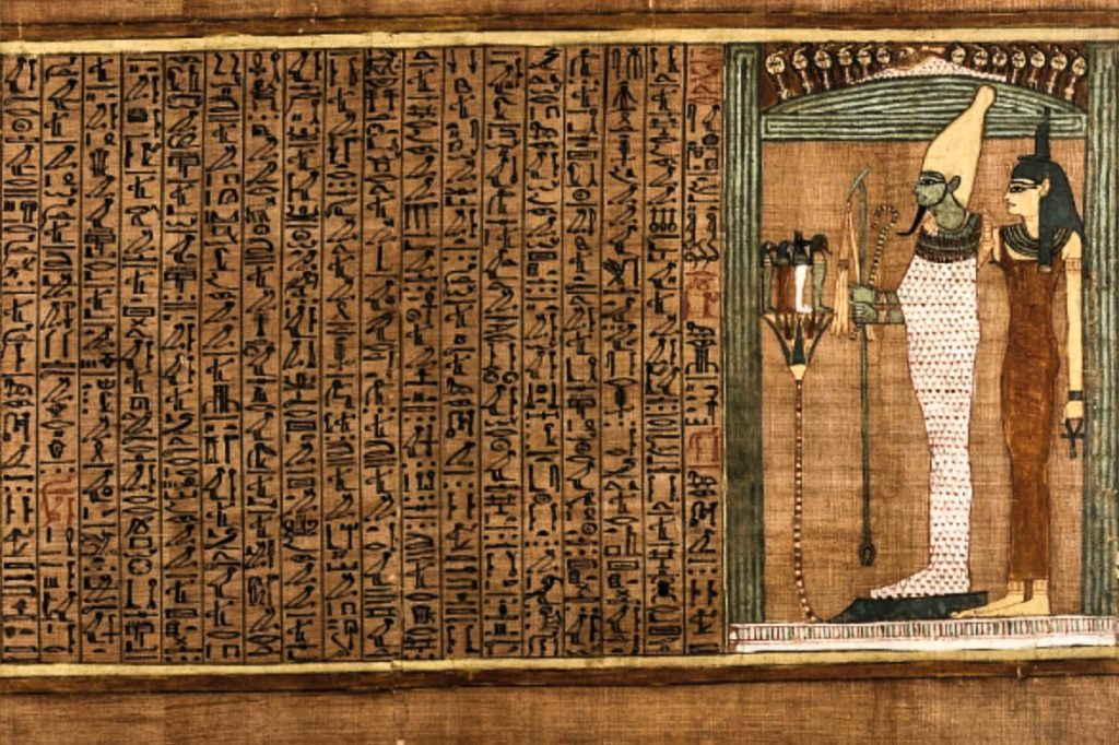 Illustration from the Papyrus Ani