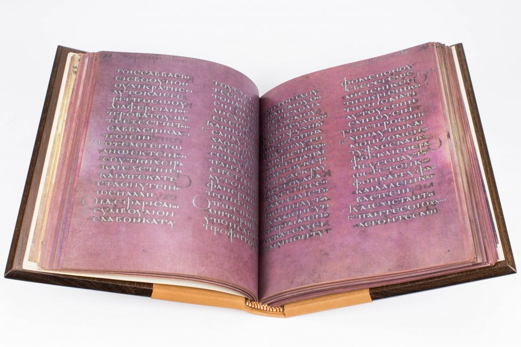Double-page opening of the Codex Purpureus Rossanensis
