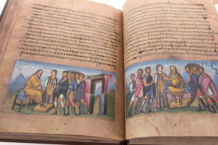 Detail of the Vienna Genesis by Quaternio Verlag
