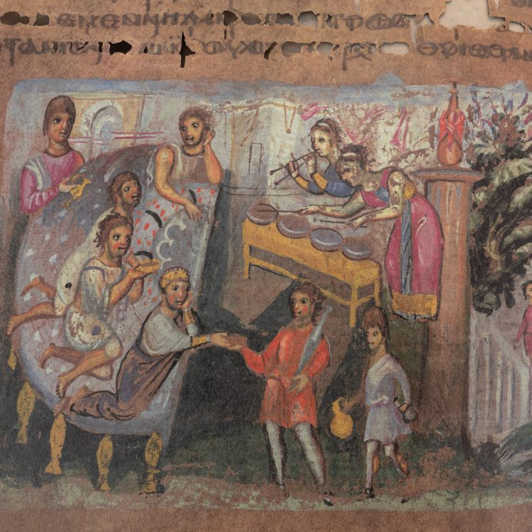 Detail of the Vienna Genesis facsimile by Quaternio Verlag