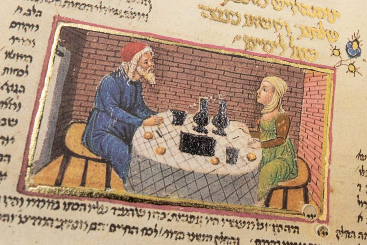 Detail of the Rothschild Miscellany