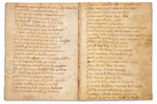 Cantar de Mio Cid, Madrid, Biblioteca Nacional de España − Photo 1