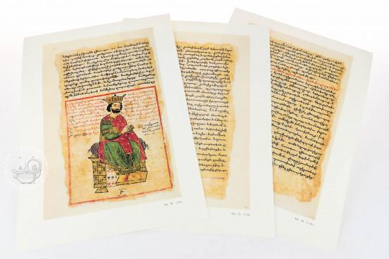 The History of Alexander of Macedonia, Venezia, Biblioteca di San Lazzaro degli Armeni, ms. 424 − Photo 1