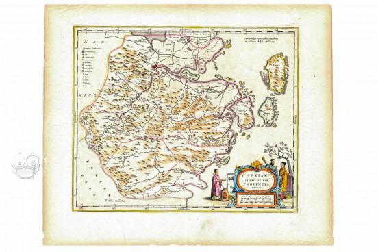 Novus Atlas Sinensis 1655 − Photo 1