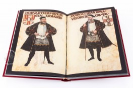 Livro de Lisuarte de Abreu Facsimile Edition