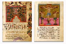 Codex 543 Facsimile Edition