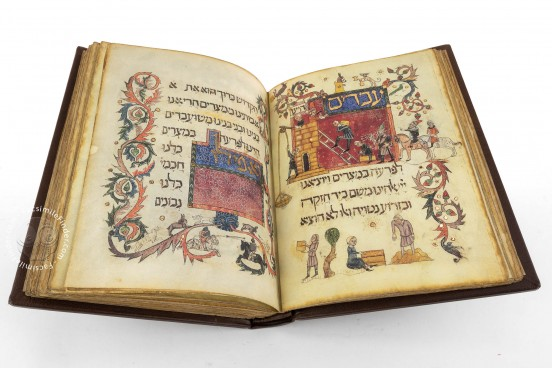 Barcelona Haggadah, London, British Library, Add. Ms. 14761 − Photo 1