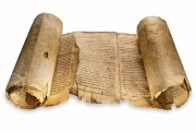 Dead Sea Scrolls, 1QIsa, 1QS and 1QpHab - Shrine of the Book, Jerusalem (Israel) / 4Q175, 4Q162 and 4Q109 - National Archaeological Museum of Jordan (Amman) / − photo 5