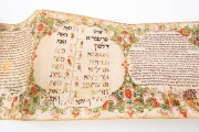 Megillat Esther, Private Collection − Photo 3