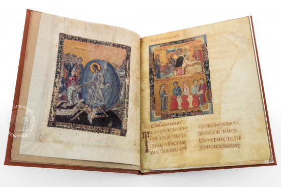 Lectionary of St Petersburg, St. Petersburg, National Library of Russia, Codex gr. 21, 21a − Photo 1