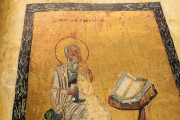 Lectionary of St Petersburg, St. Petersburg, National Library of Russia, Codex gr. 21, 21a − Photo 5