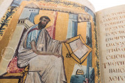 Lectionary of St Petersburg, St. Petersburg, National Library of Russia, Codex gr. 21, 21a − Photo 6