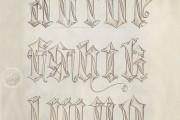 Das Lehrbuch fur Kaiser Maximilian, Codex Vindobonensis 2368 - Österreichische Nationalbibliothek (Vienna, Austria) − Photo 9