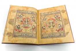 Kitab al-Diryaq Facsimile Edition