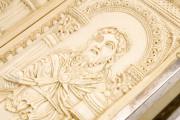 Lorsch Gospels Pal. lat. 50 - Biblioteca Apostolica Vaticana;  Biblioteca Documentara Batthyaneum; Inv. Nr. 138-1866 - Victoria and Albert Museum (London, United Kingdom) − photo 19