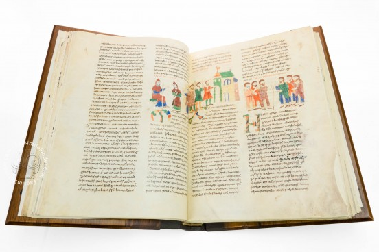 De Universo De Rerum Naturis Rabano Mauro Cod. Casin. 132 - Archivio dell'Abbazia di Montecassino (Italy) − photo 1