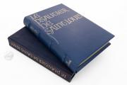 Psalter of Louis the Saint, Paris, Bibliothèque Nationale de France, Ms. lat. 10525 − Photo 2
