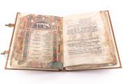 Worms Mahzor, MS 4° 781/1 - Jewish National and University Library (Jerusalem, Israel) − photo 4