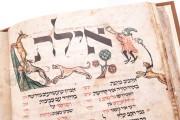 Worms Mahzor, MS 4° 781/1 - Jewish National and University Library (Jerusalem, Israel) − photo 9