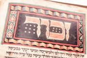 Worms Mahzor, MS 4° 781/1 - Jewish National and University Library (Jerusalem, Israel) − photo 10