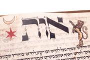 Worms Mahzor, MS 4° 781/1 - Jewish National and University Library (Jerusalem, Israel) − photo 14