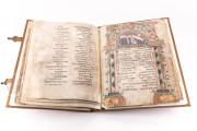Worms Mahzor, MS 4° 781/1 - Jewish National and University Library (Jerusalem, Israel) − photo 17