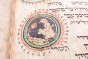 Worms Mahzor, MS 4° 781/1 - Jewish National and University Library (Jerusalem, Israel) − photo 18
