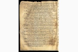 Comes Romanus Wirziburgensis Facsimile Edition