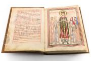 Guta-Sintram Codex, Ms. 37 - Bibliothèque du Grand Séminaire (Strasbourg, France) − photo 5