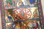 Mainz Gospels, Aschaffenburg, Hofbibliothek Aschaffenburg, Ms. 13 − Photo 7