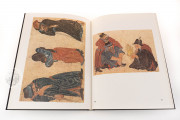 Siyah Qalem, ex Hazine 2153 - Freer Gallery of Art (Washington DC, USA) / Hazine 2160 - Topkapı Sarayı (Istanbul, Turkey) − photo 3