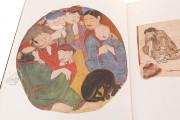 Siyah Qalem, ex Hazine 2153 - Freer Gallery of Art (Washington DC, USA) / Hazine 2160 - Topkapı Sarayı (Istanbul, Turkey) − photo 4