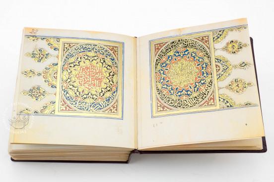 Al Gazuli Hinweisungen zur Wohltatigkeit, Codex Vindobonensis Mixt. 1876 - Osterreichische Nationalbibliothek (Vienna, Austria) − Photo 1