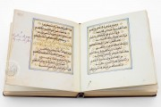 Al Gazuli Hinweisungen zur Wohltatigkeit, Codex Vindobonensis Mixt. 1876 - Osterreichische Nationalbibliothek (Vienna, Austria) − Photo 2