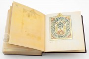Al Gazuli Hinweisungen zur Wohltatigkeit, Codex Vindobonensis Mixt. 1876 - Osterreichische Nationalbibliothek (Vienna, Austria) − Photo 3