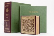 Al Gazuli Hinweisungen zur Wohltatigkeit, Codex Vindobonensis Mixt. 1876 - Osterreichische Nationalbibliothek (Vienna, Austria) − Photo 6