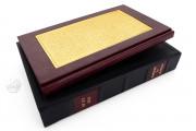 Rosenkranz der Weltgeschichte - Subḥat al-aḫbār, Vienna, Österreichische Nationalbibliothek, Codex Vindobonensis AF 50 − Photo 2