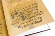Golden Koran, Munich, Bayerische Staatsbibliothek, Cod. arab. 1112 − Photo 6