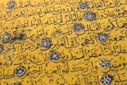 Golden Koran, Munich, Bayerische Staatsbibliothek, Cod. arab. 1112 − Photo 8